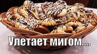Это хрустящее лакомство мгновенно сметают со стола !Crunchy treat!