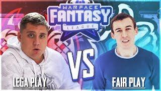 ТУРНИР ПО ВАРФЕЙС ► Warface Fantasy League  Lega Play Vs КРЫМСКИЙ