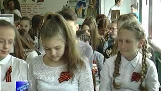 """""""Урок Победы"""" гимназия №1"""
