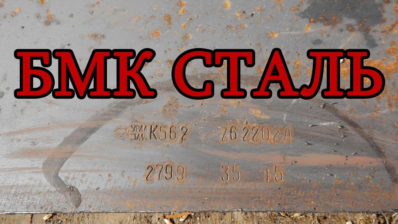 Продажа металлопроката по приемлемым ценам. Доставка по красноярску и в соседние регионы. Адрес нашей металлобазы ул. Северное шоссе, 7/1.
