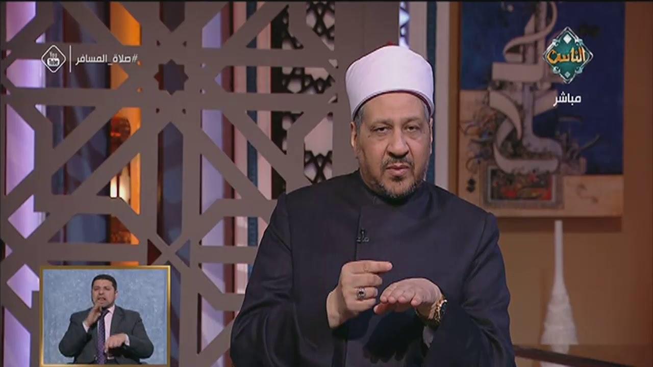 هل التاتو أو الوشم المؤقت حلال أم حرام ولماذا فتاوى الناس Youtube