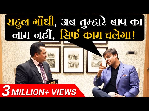 ये क्या कह दिया Vivek Oberoi ने ? | Upcoming Movie PM Narendra Modi  | Dr. Vivek Bindra