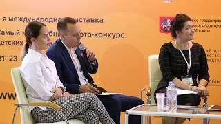 BUILD SCHOOL 2019 (21 октября) Сессия с участием представителей регионов России