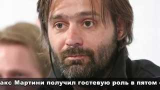 """NEWS 'День независимости 2' """"Прогулки среди могил"""" ' Рейкьявик '"""