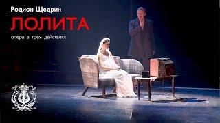 Премьера в Мариинском опера Р. Щедрина Лолита