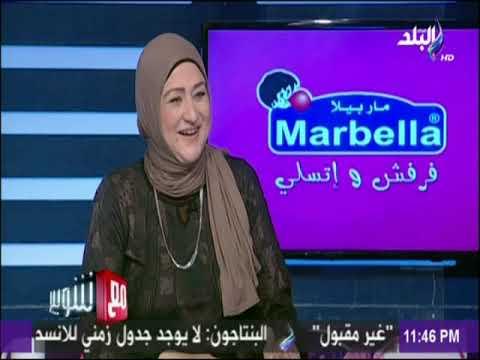 كابتن منى عبد الكريم: ترشحت لانتخابات الأهلي لرد الجميل للنادي