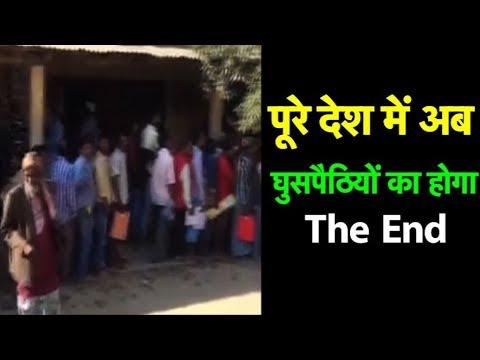 अगर ऐसा हुआ तो भारत होगा घुसपैठियों से मुक्त| Bharat Tak