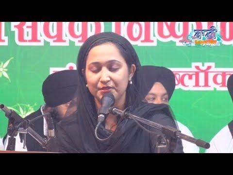 17-November-2018-Bibi-Akansha-Bhatia-Ji-Faridabad-Wale-At-Faridabad