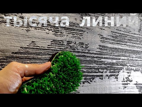 Фактурная штукатурка ТЫСЯЧА ЛИНИЙ / TRAVERTINO NATURALE декоративная штукатурка Ticiana Deluxe