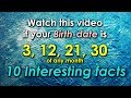 10 Facts About The People Born On 3 12 21 30 Date Of Any Month Personality Traits mp3