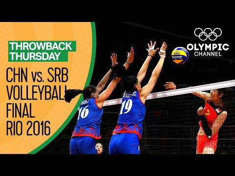 Women's Volleyball Final: China vs. Serbia - Rio 2016 Replay | Throwback Thursday