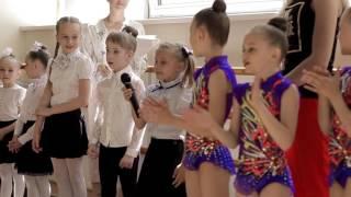 видео Спортивная школа по художественной гимнастике Ирины Чащиной - Спортивная школа по художественной гимнастике Ирины Чащиной