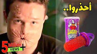 أحذروا..!! أكل هذه الحلوى 10 أنواع من الحلوى التي تم حظرها في العالم screenshot 2