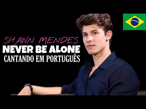 Shawn Mendes - Never Be Alone Cantando em PortuguêsTraduçãoCover BONJUH