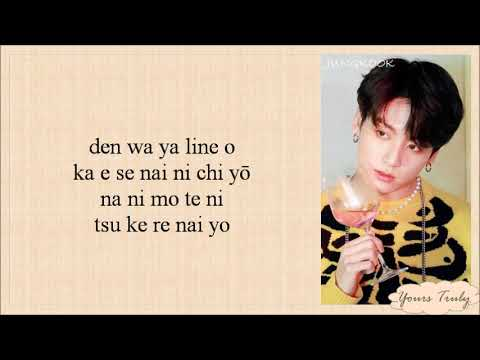 BTS (방탄소년단) - Lights (Easy Lyrics)