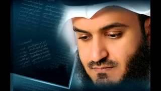 دعاء فك الكرب - مشاري بن راشد العفاسي