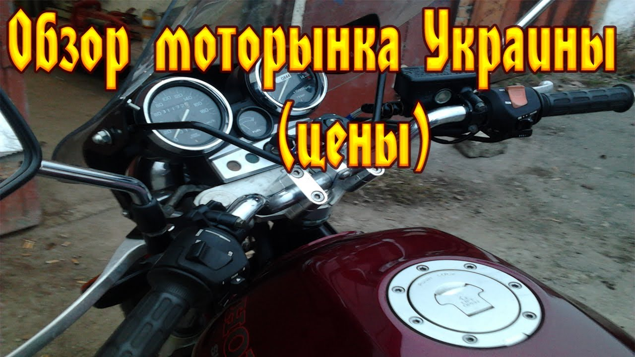 Обзор HONDA CBR400RR - YouTube