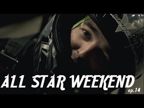 ALL - STAR WEEKEND // The Ride ep.14