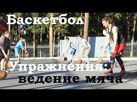 Всё включено - Уличный баскетбол/Street Basketball, Vsyo Vklucheno (All inclusive) TV program