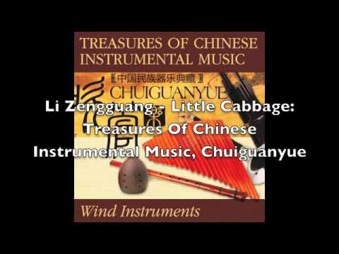 Li Zengguang - Little Cabbage: Treasures Of Chinese Instrumental Music, Chuiguanyue 2 (Short Ver.)