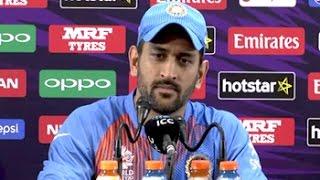 World T20: Mahendra Singh Dhoni on India's Last-Ball Win vs Bangladesh