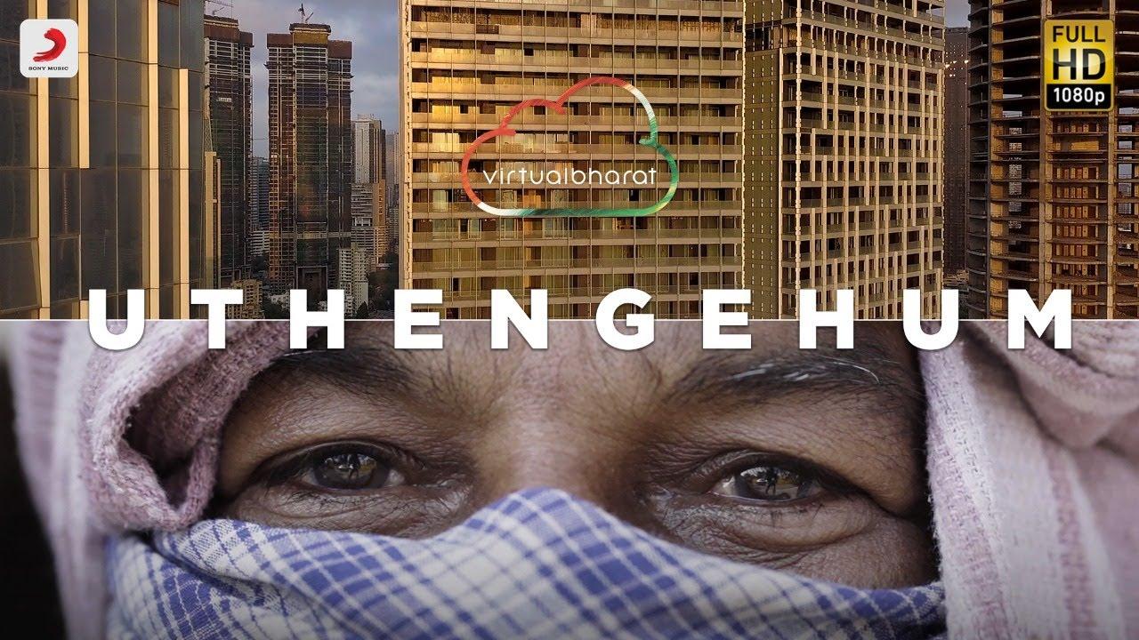We Will Rise - Unlock 1.0 | Uthenge Hum | A film for India | Virtual Bharat | Bharatbala
