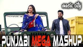 Punjabi Nonstop DJ Remix 2017  - Latest Non Stop Bhangra Mashup 2017