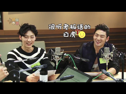 NU'EST @ MBC Music C-Radio 偶像本色 (Idol True Colors) 2015.02.21 [中字]