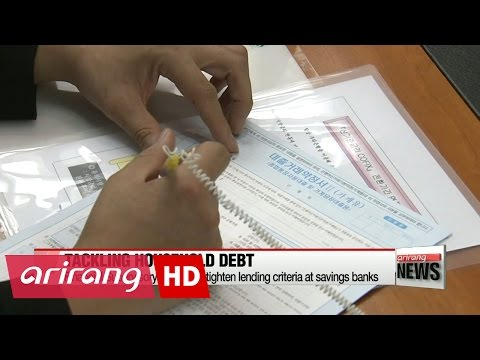 Financial Supervisory Service to tighten lending criteria at savings banks
