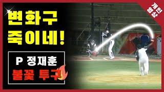 [유니크플레이] 정재훈 선수 투수영상 | 05.06 |…
