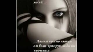 Сердце не плачь