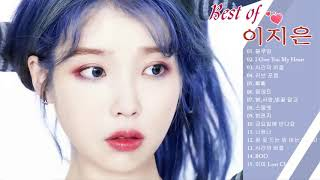IU 아이유 Best Songs Of IU 아이유 최고의 노래모음 IU 최고의 노래 컬렉션 IU Summer Playlist
