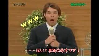 【神コント】タカトシ傑作コント3選 万引き犯 新人アナウンサー 占い師