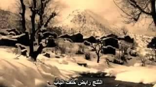 charming  Amazighs  song  A vava Inouva by idir