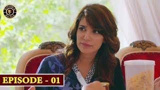 Bewafa Episode 1 | Naveen Waqar & Ali Rehman | Top Pakistani Drama