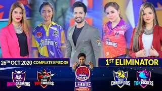 Game Show Aisay Chalay Ga League Season 3 | 1st Eliminator | 26th October 2020 | Complete Show