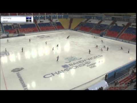 Germany - Japan (Bandy world championship, Khabarovsk)