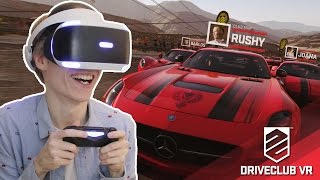 WORST PSVR RACING GAME EVER? | Driveclub VR (Playstation VR Gameplay)