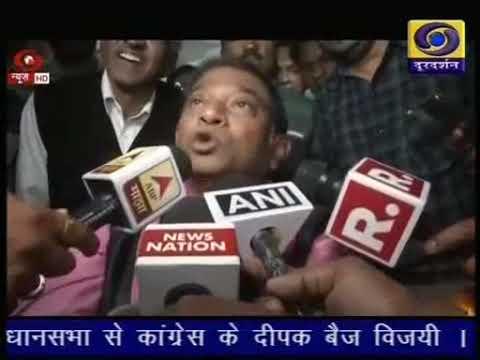 Chhattisgarh ddnews 11 12 18  Twitter @ddnewsraipur 6 30