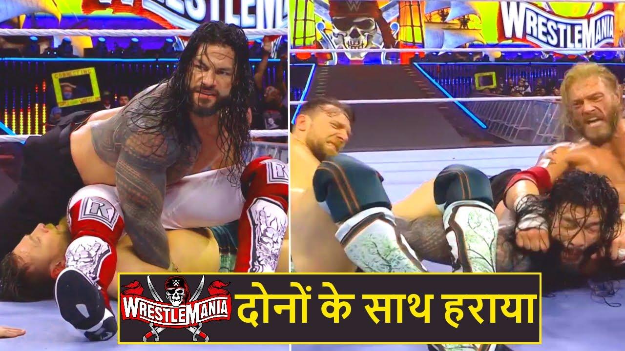 WWE WrestleMania 2021 - Roman reigns Vs Edge Vs Daniel Bryan Match | Highlights | WrestleMania 37