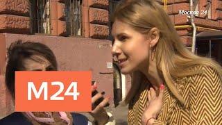 """""""Специальный  репортаж"""": """"Поставить на счетчик"""" - Москва 24"""