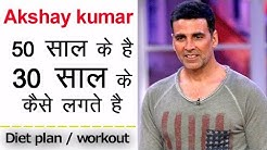 Akshay kumar Diet Plan For Weight Loss in hindi, How to Lose Weight Fast 10kgs  Celebrity Diet 1