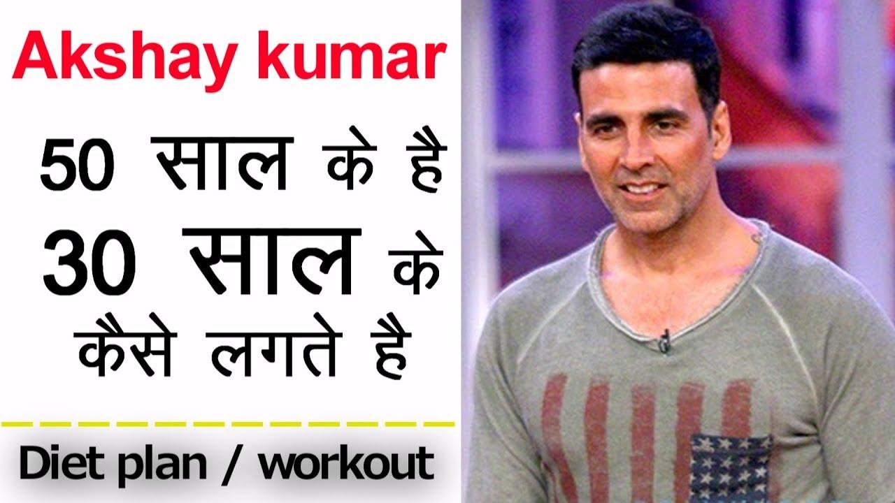 Action Hero Akshay Kumar's fitness secrets revealed