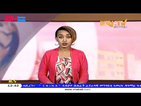 ERi-TV, Eritrea - Tigrinya News for February 12, 2019