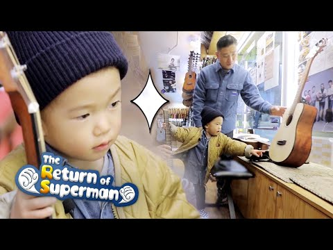 Ha O Plays A Classical Instrument And Sings A K-Pop Song [The Return Of Superman Ep 317]