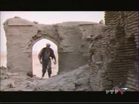Каракум - Karakum 1994