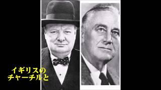 世界史暗記ソング(国連発足~冷戦前編)