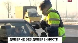 видео Доверенность на управление автомобилем