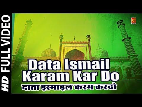 Data Ismail Karam Kar Do (Devotional Video Song) - Anuja Best Videos - Shree Cassette Islamic