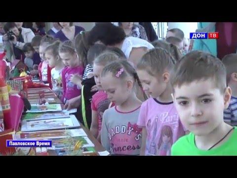 Выставка детских поделок «Неопалимая Купина». г. Павловск Воронежской обл.